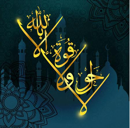 Arabic calligraphy MashaAllah La haual La kuta il BiLillahaha, design elements in Muslim holidays. Means