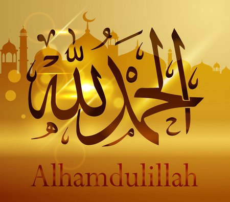 Arabic calligraphy Alhamdulillah, against the background of mosques, for the design of Muslim holidays. Translation: