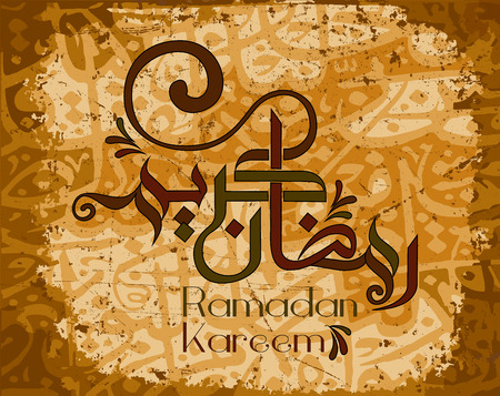 Ramadan Kareem Islamic calligraphy. Means the month of fasting for Muslims.
