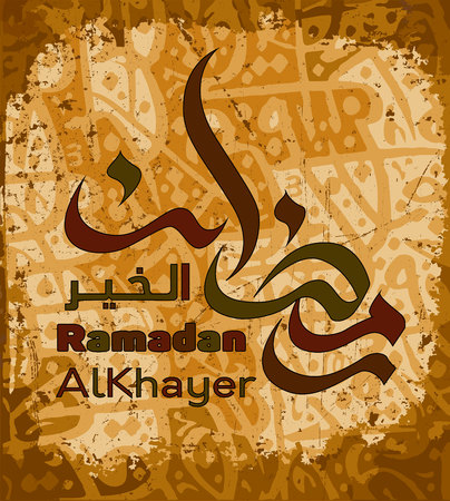 Ramadan al Khair Islamic calligraphy, means the month of fasting for Muslims. Illustration