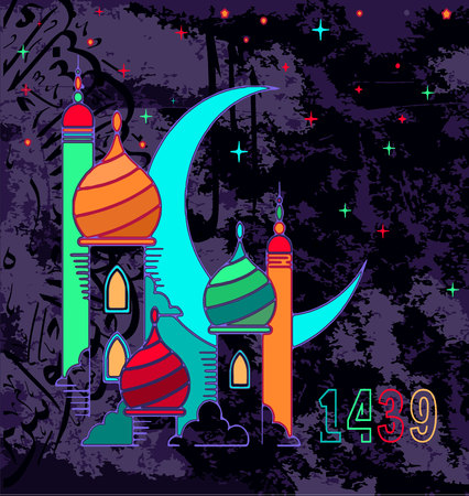 Illustration Islamic mosque 1439 and the moon on a dark background design for Ramadan.