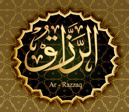 Names Of Allah Ar-Razzaq Gives