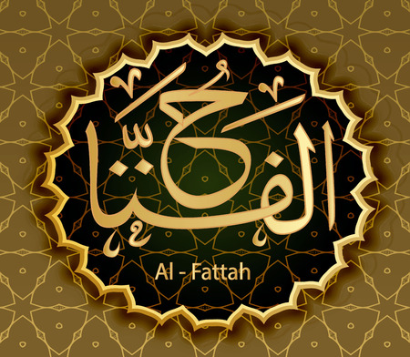 The Names Of Allah Al-Fattah Opening Clarifying .