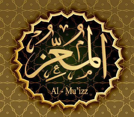 I nomi di Allah Al-Muizz che amplificano esaltando.