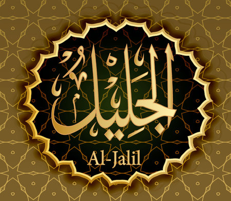 The name of Allah al-Jalil means Majestic.