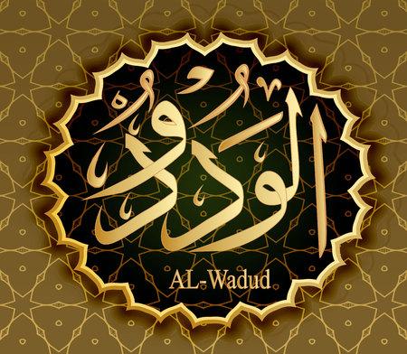 Name of Allah al-wadood means Loving.