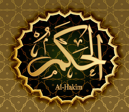 The name of Allah al-Hakim means the Wisest.