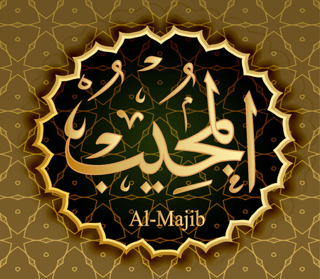 Name of Allah al-Mujeeb the Responsive means. Stok Fotoğraf - 110774123