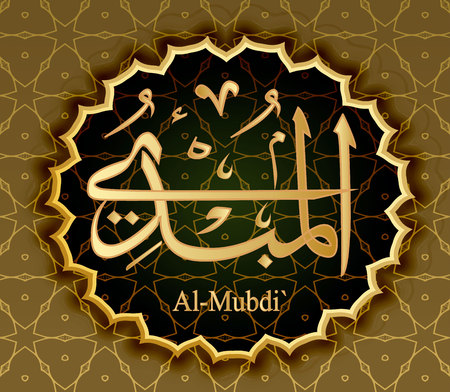 The name of Allah al-Mubdi means Founder Innovator . Vettoriali