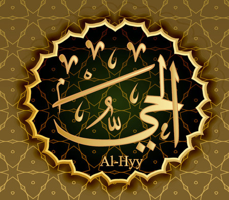 The name of Allah al-Haya means Alive.