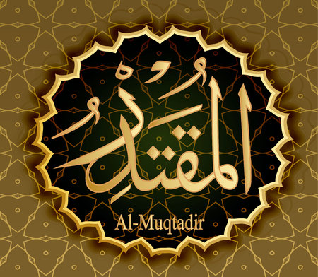 The name of Allah al-Muqtadir means Almighty Çizim