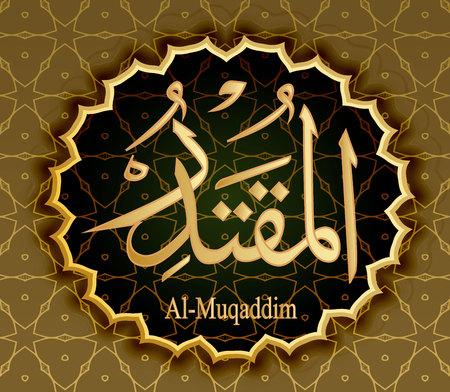 The name of Allah al-Mukaddim means Approaching Illusztráció