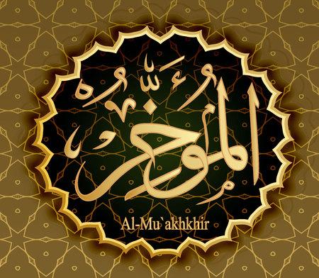 Name of Allah al-Makhir means moving away.