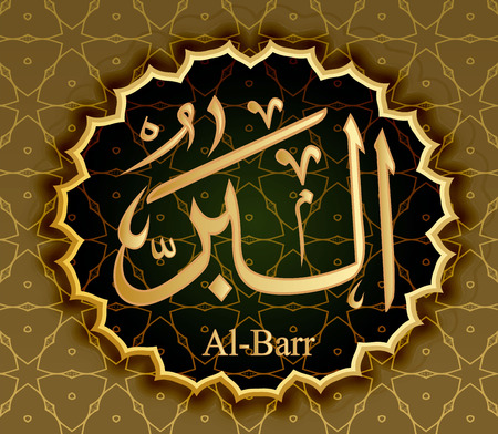 The name of Allah al-barru means Virtuous Good . Illustration