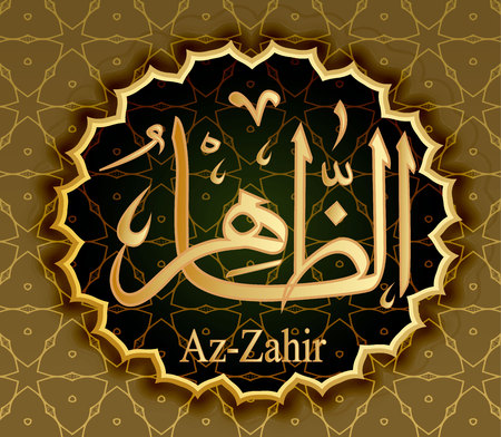 Name of Allah AZ-Zahir means the Obvious Understandable .