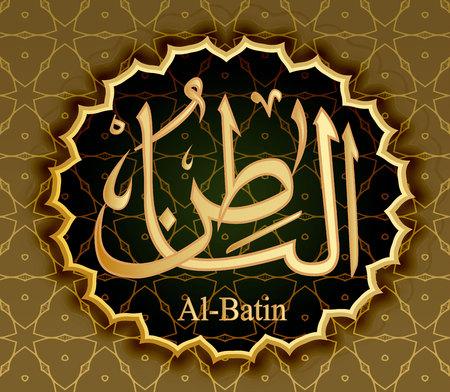 The name of Allah al-Batyn means the Secret Secret .