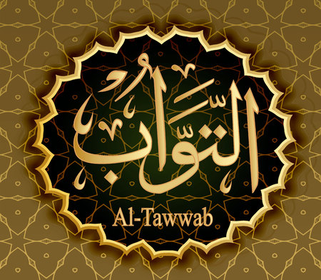 The name of Allah At-Tawwab means Receiving.