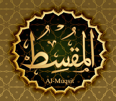 the name of Allah al-Muxit means Just. Çizim