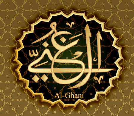 the name of Allah al-Ganiy means self-Sufficient Endowed with wealth
