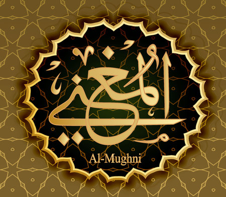 the name of Allah al-Mughni means Enriching Illustration