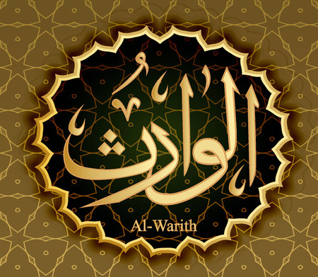 The name of Allah al-Varis means Heir. Ilustração