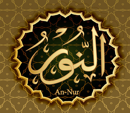 The name of Allah An-Nur means Enlightening (Light) .