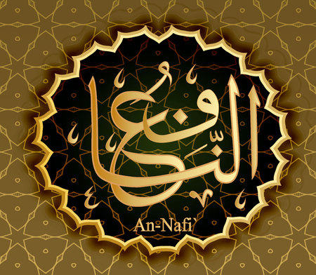 The name of Allah An-NAFI  means benefactor