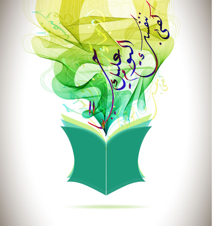 Islamic calligraphy from the Quran Surah Al-Isra  verses 19, 23. Illustration