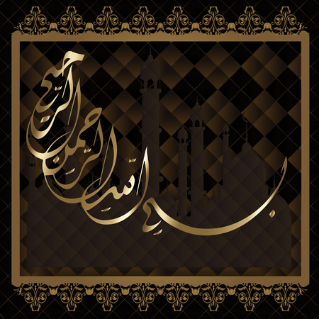 Arabic and islamic calligraphy of basmala traditional and modern islamic art can be used in many topic like ramadan.Translation- Basmala - In the name of God, the Most Gracious, the Most Merciful.