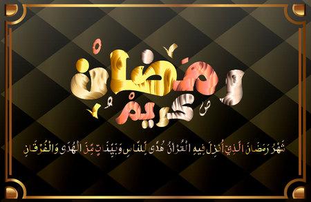 Ramadan Kareem calligraphy for Muslim holiday design