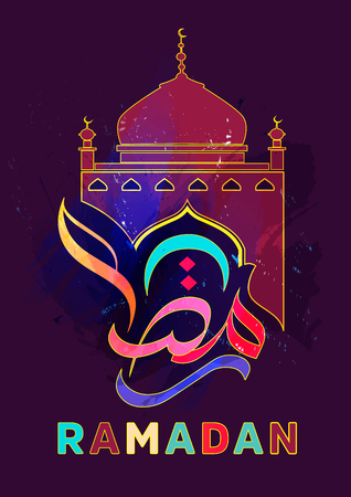 Islamic calligraphy Ramadan fasting month for Muslims, for holiday decoration Çizim