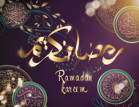 Ramadan Kareem calligraphy for Muslim holiday design Stok Fotoğraf - 123634294