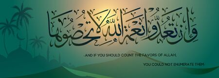 Islamic calligraphy from verse 18, the An-nal Chapter of the Quran, translates as: and if you must count the mercies of Allah, you cannot list them.