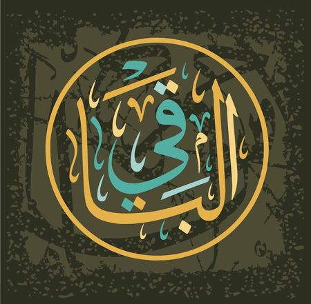 Arabic Calligraphy of Al-Baaqi , One of the 99 Names of ALLAH, in a Circular Thuluth Script Style, Translated as: The Ever Enduring and Immutable.