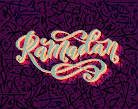 Month of Ramadan calligraphy for Muslim holiday design.