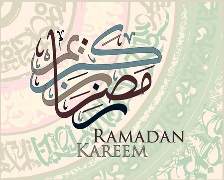 Ramadan Kareem calligraphy for Muslim holiday design. Vettoriali