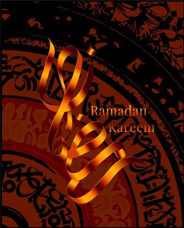 Ramadan Kareem calligraphy for Muslim holiday design. Иллюстрация