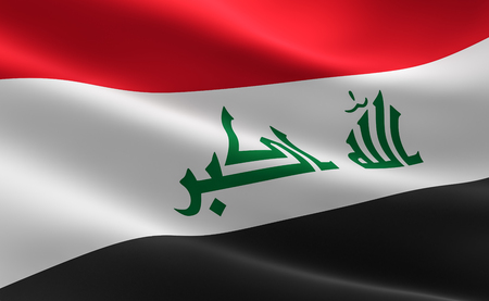 Flag of Iraq. illustration of the Iraqi flag waving. Reklamní fotografie