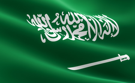 Flag of Saudi Arabia. Illustration of the Saudi Arabia flag waving.
