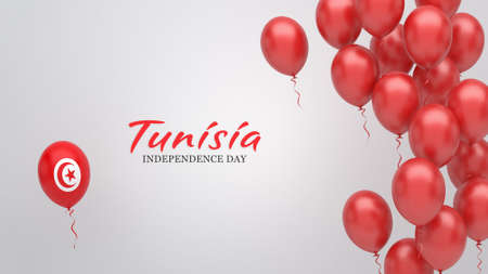 Celebration banner with balloons in Tunisia flag colors.