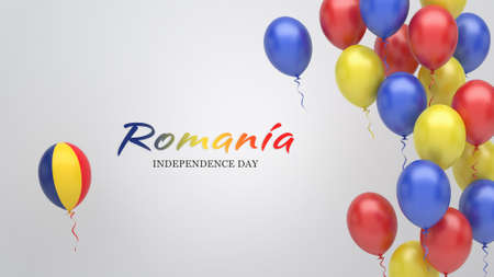 Celebration banner with balloons in Romania flag colors.