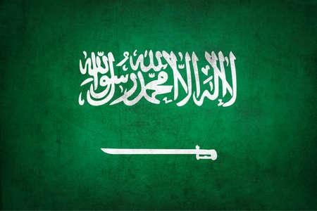 Saudi Arabia flag with grunge texture. Standard-Bild
