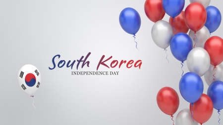 Celebration banner with balloons in South Korea flag colors.
