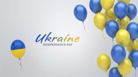 Celebration banner with balloons in Ukraine flag colors.