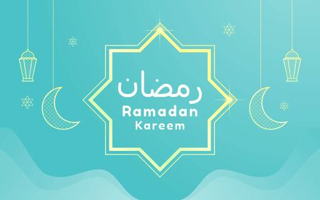Ramadan kareem greeting card illustration. ramadan kareem cartoon vector Wishing for Islamic festival for banner, poster, background, flyer,illustration, brochure and sale background