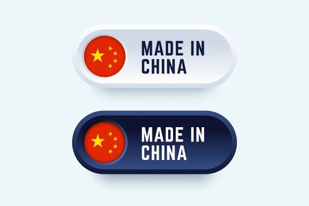 Made in China. Vector sign in two color styles with national chinese flag for national products and producers. 版權商用圖片 - 140925318