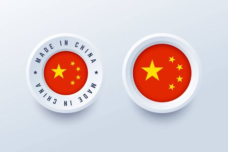 Made in China round label, badge, button, sticker with Chinese national flag. Vector illustration in 3d style for Chinese producers.