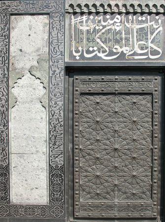 mohammedan: Door of St. Petersburgs cathedral mosque
