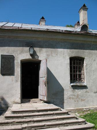 Old prison of Schlisselburg fortress near Saint-Petersburg, Russia Stock Photo - 5629616