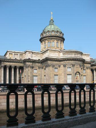 st  petersburg: Kazan Cathedral. St. Petersburg